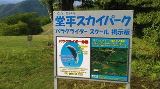 tokigawa4.JPG