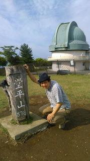 tokigawa5.JPG