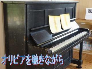 chihiro0927.jpg