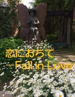 fallinl.jpg