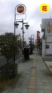 gyoda1.jpg