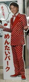 hikawakiyoshi.JPG