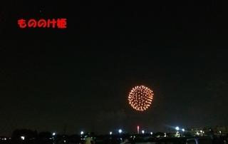 kawagoe08.jpg
