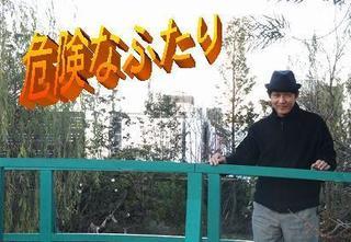 kikennafutari0221.jpg