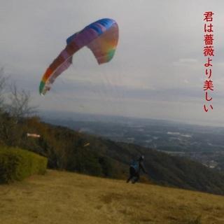 kimibara1124.jpg