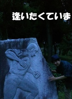 kumagaya0921.jpg