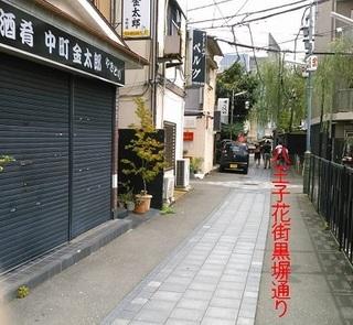 kurobei1108.jpg