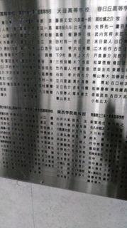 mat002.JPG