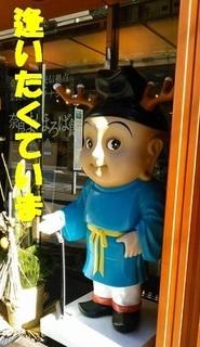 nihonbashi0210.jpg
