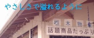 nishikata.jpg