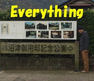 numazugoyotei1207.jpg