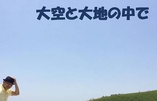 omuro0605.jpg