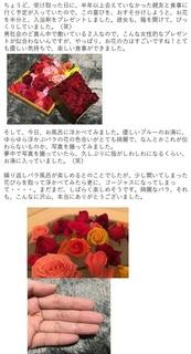 rosey006.jpg
