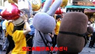 shibuya4.jpg