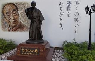 shimoraken09.jpg