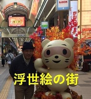 tanukikoji1024.jpg
