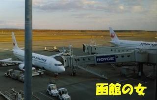 titosekuko0211.jpg