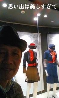 titosekuko1127.jpg