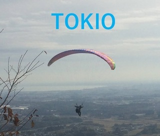 tokio1.jpg