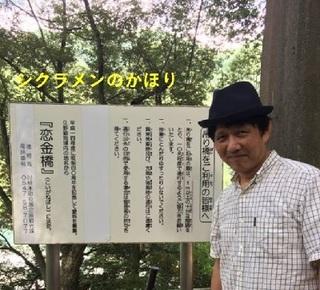 turibashi0910.jpg
