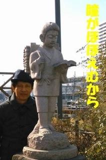 utunomiya0127.jpg