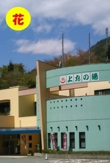 yamanashi4.jpg