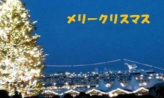 yokohamako1225.jpg