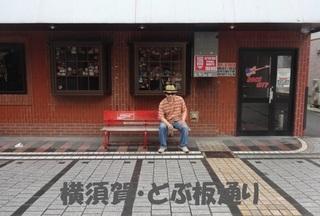 yokosuka0613.jpg