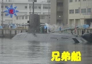 yokosuka0822.jpg