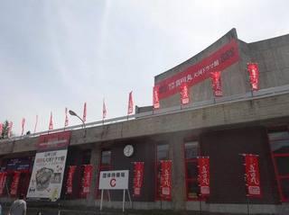 yukimura6.jpg