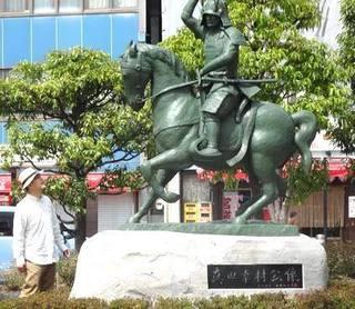 yukimura7.jpg