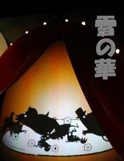 yukino.jpg